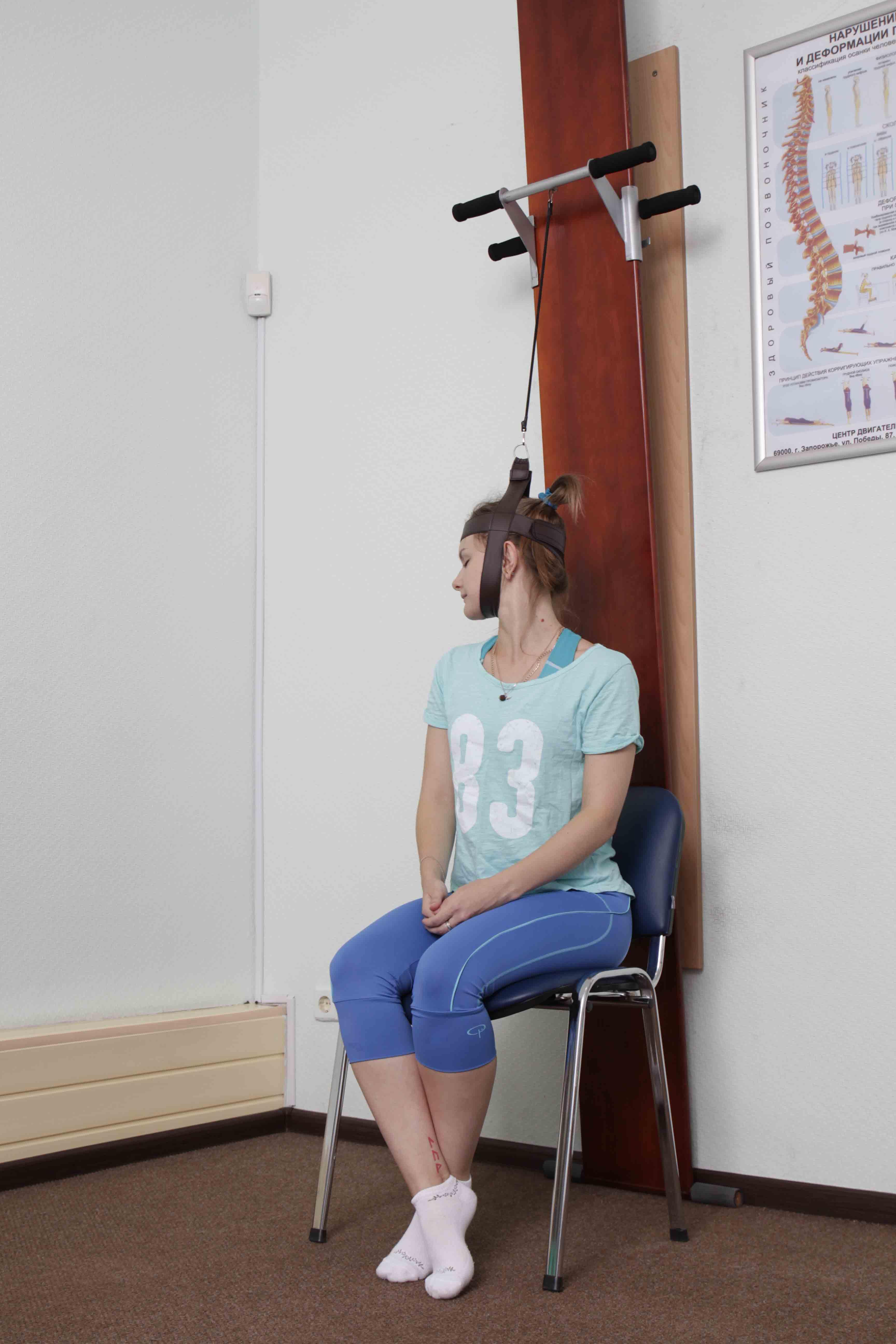 Методика Евминова пациенты 3