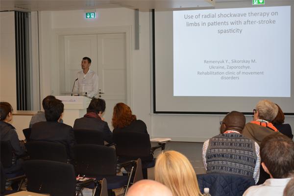 Конференция Берлин доклад о спастичности