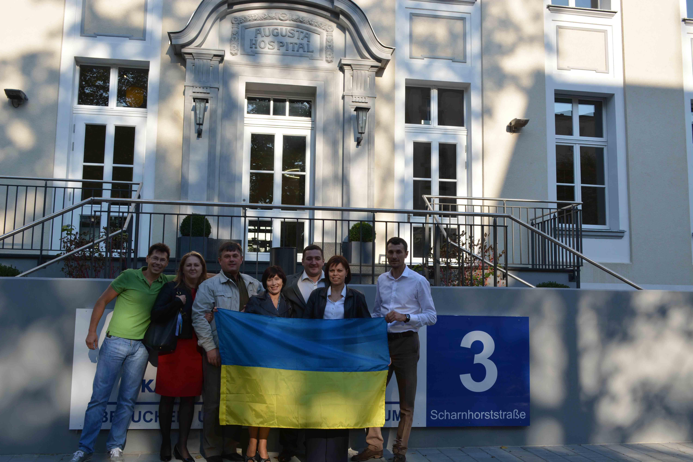 Украинская делегация на конференции